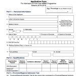 MBBS ADMISSION FORM