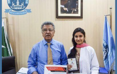 Well Done Aima Rizwan!